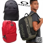 Modelos: Mod Packable / Mod Street Organizing Backpack / Mod Enduro 20L 3.0