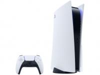 Playstation 5 825GB 1 Controle Branco Sony – com 1 Jogo na Memória