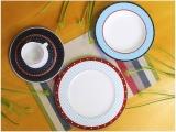 Aparelho de Jantar 20 Peças Casamiga Redondo – Branco Porcelana Jackie Check