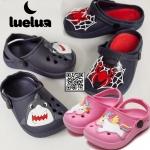 Babuche Infantil Luelua