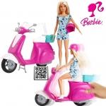 Boneca Barbie e Veículo – Barbie e Scooter – Mattel