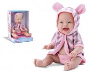 Boneca Bambola Baby Babilina Banho
