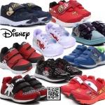Tênis Infantil Disney Várias Opções