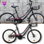 Bicicleta Aro 26 Caloi Essencial T18R26V1 – Preta com Cesta 1 Marcha Preto